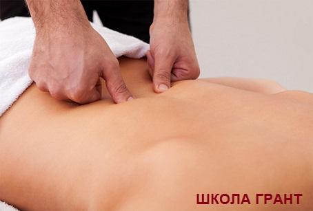 вариант, массаж при остеохондрозе поясничного крестцового отдела всё
