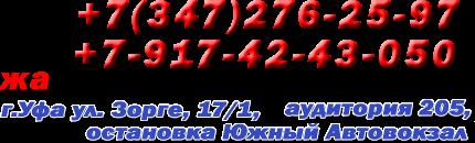 Дать объявление бесплатно об услугах массажа в уфе газета рук руки хабаровск подать объявление